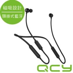 QCY L1藍牙耳機