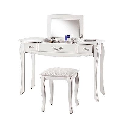 文創集 琳達法式白3.5尺掀鏡式化妝台/鏡台(含化妝椅)-106x45x75.5cm免組