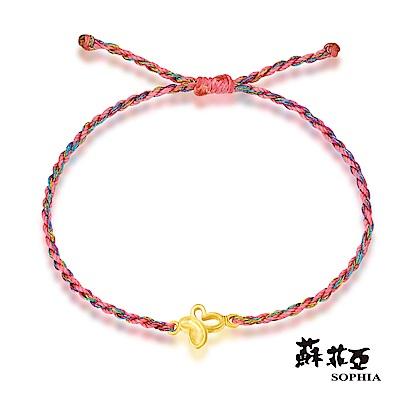 蘇菲亞SOPHIA - G LOVER系列可愛蝴蝶五色黃金手環