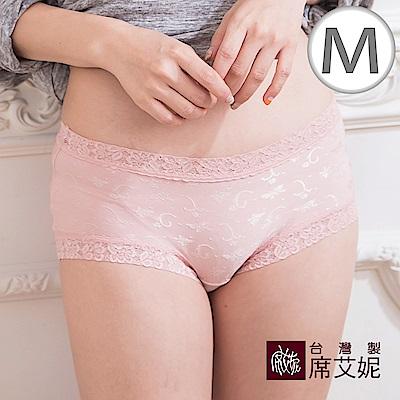 席艾妮SHIANEY 台灣製造 中大尺碼 緹花雕花 蕾絲低腰小平口內褲
