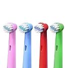 【1卡4入】副廠 兒童電動牙刷頭 EB10 EB10A(相容歐樂B 電動牙刷)