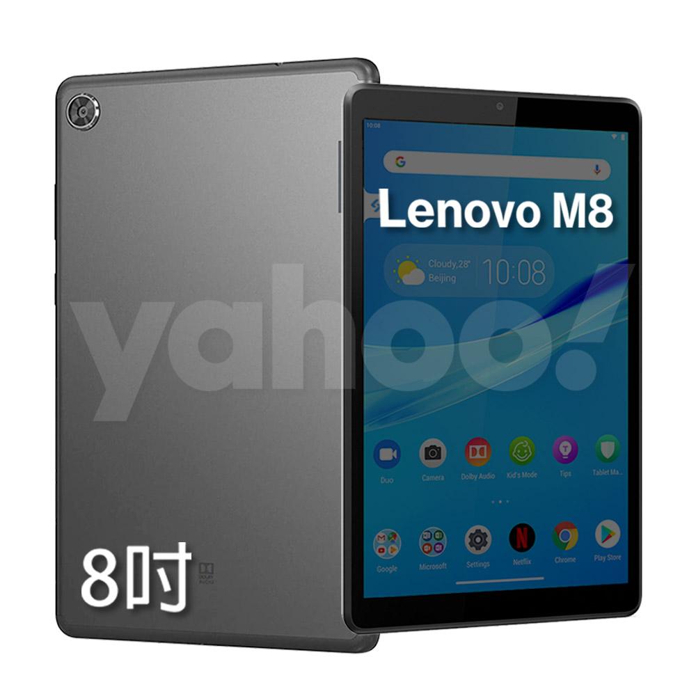 Lenovo Tab M8 8吋平版電腦 2G/32G/WiFi (TB-8505F)-鋼鐵灰