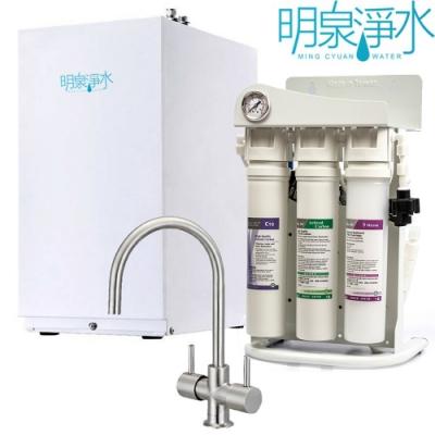 【明泉淨水】熱交換技術 不喝生水 櫥下冷熱飲水機 - AF-AQ3222B-RO02