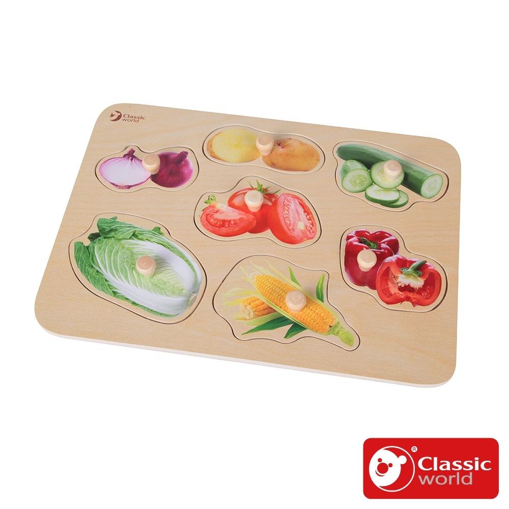 【德國 classic world 客來喜經典木玩】 木製手抓板-健康蔬菜《3742》