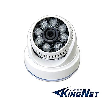 監視器攝影機 - KINGNET AHD 1080P SONY晶片 8陣列燈室內半球監視器