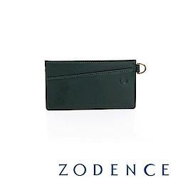 ZODENCE COMBO系列進口牛皮卡片夾 深綠