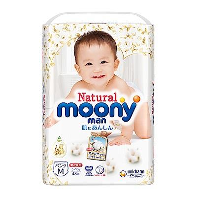 Natural moonyman  日本有機棉褲型 (M)(48片x3包/箱)