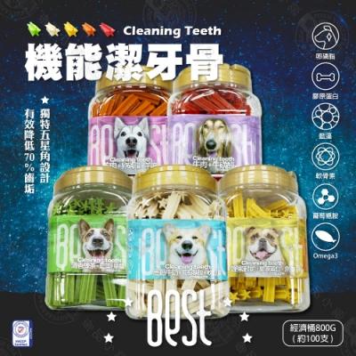 [4入] Best 倍思特 多效機能潔牙骨 800g/桶 多效機能 五星角 狗零食