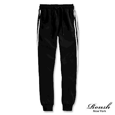 Roush 側邊線條設計運動棉褲(2色)