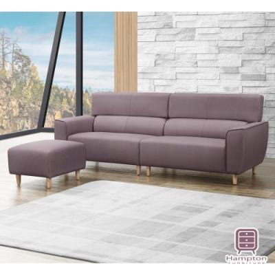漢妮Hampton丹尼爾貓抓皮L型沙發(三/四人沙發)