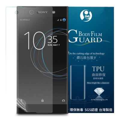 o-one大螢膜 Sony XA1 滿版全膠保護貼