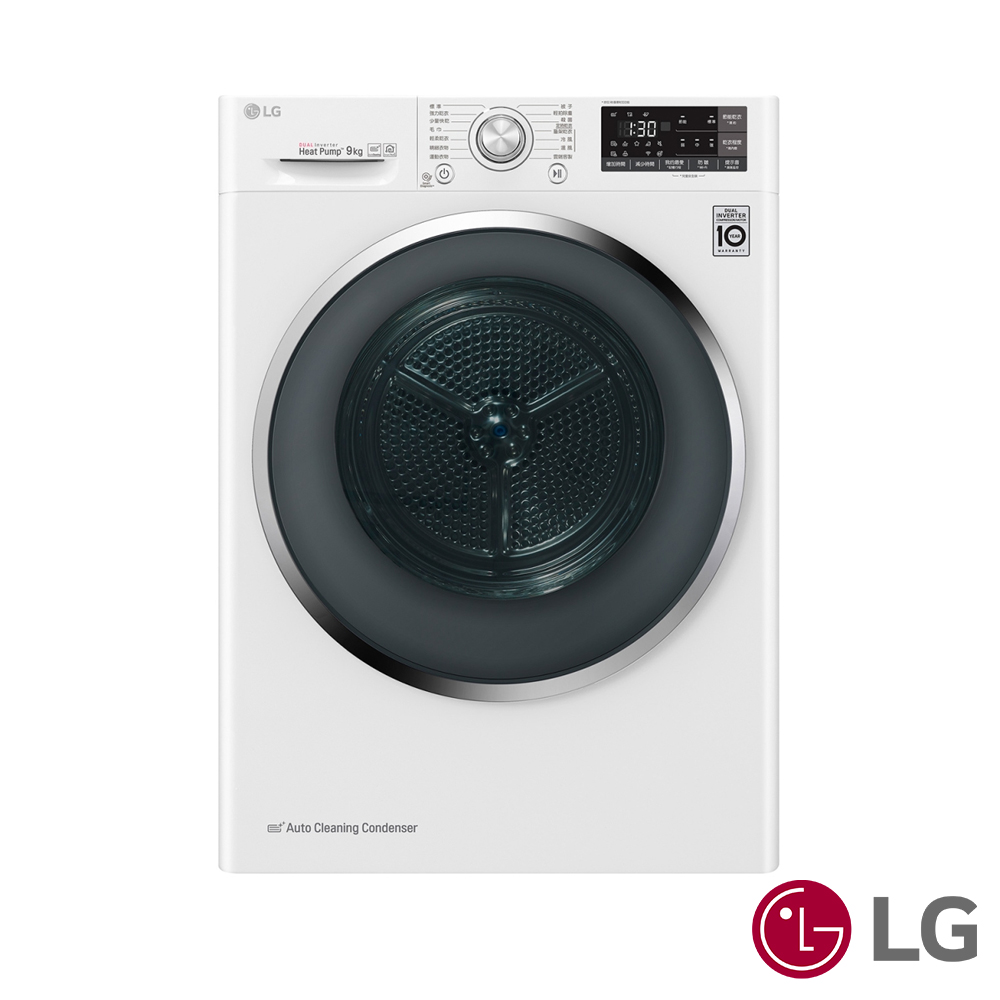 LG樂金 9KG 免曬衣變頻熱泵式低溫除濕乾衣機 WR-90TW 冰磁白