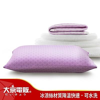 日本-大京電販 4D防螨涼感枕