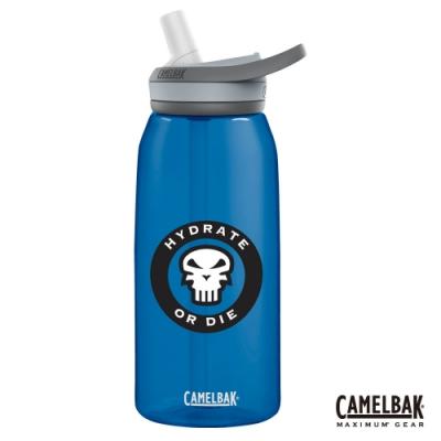【美國 CamelBak】1000ml eddy+ 多水吸管水瓶 骷髏藍