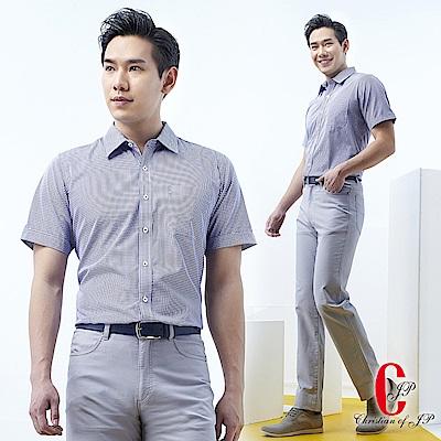 Christian 英倫格紋純棉休閒襯衫_白底紫藍(RS701-55)