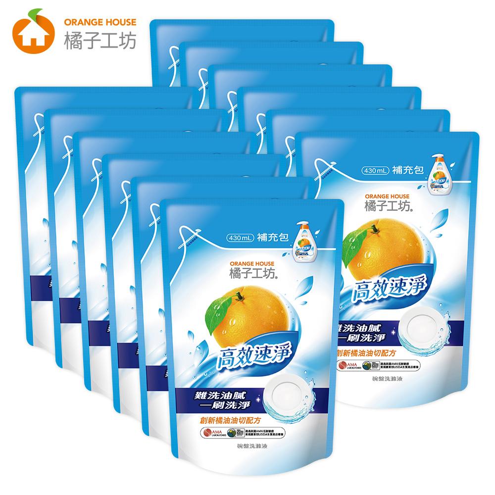 橘子工坊 高效速淨洗碗補包430ml x12包/箱
