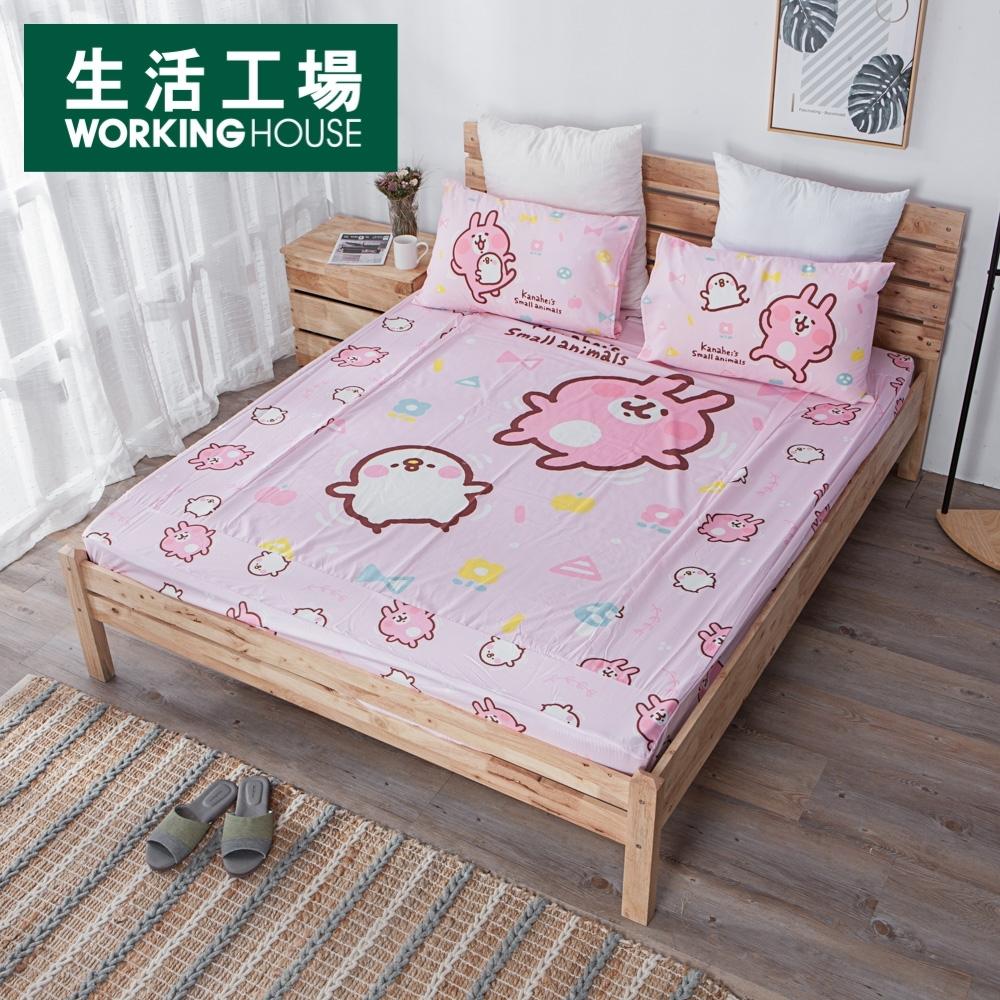 【倒數6%回饋再折100-生活工場】卡娜赫拉雙人床包-好悠游粉(5x6.2尺)