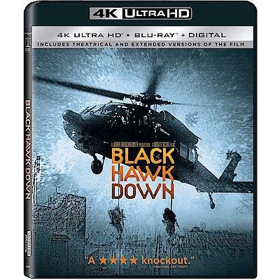 黑鷹計畫 4K UHD+BD+Bonus 3碟限定版 Black Hawk Down