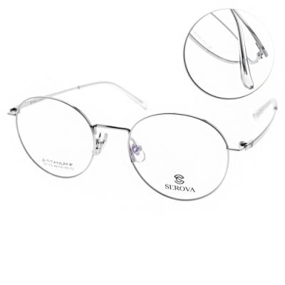 SEROVA眼鏡 β鈦 簡約文青款/玫瑰金-黑 #SC173 C7