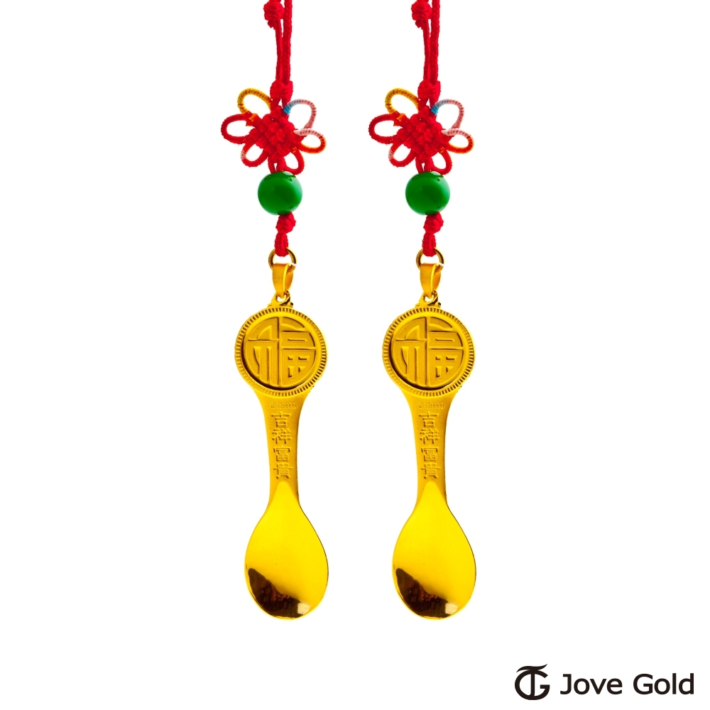 Jove Gold 漾金飾 富貴吉祥黃金湯匙-0.8錢*2