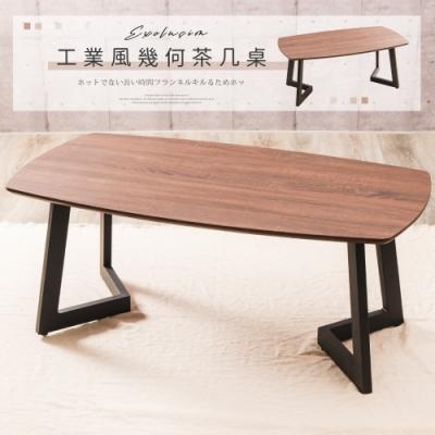 Abel-美式工業風3.6尺大茶几桌-110x60x45cm