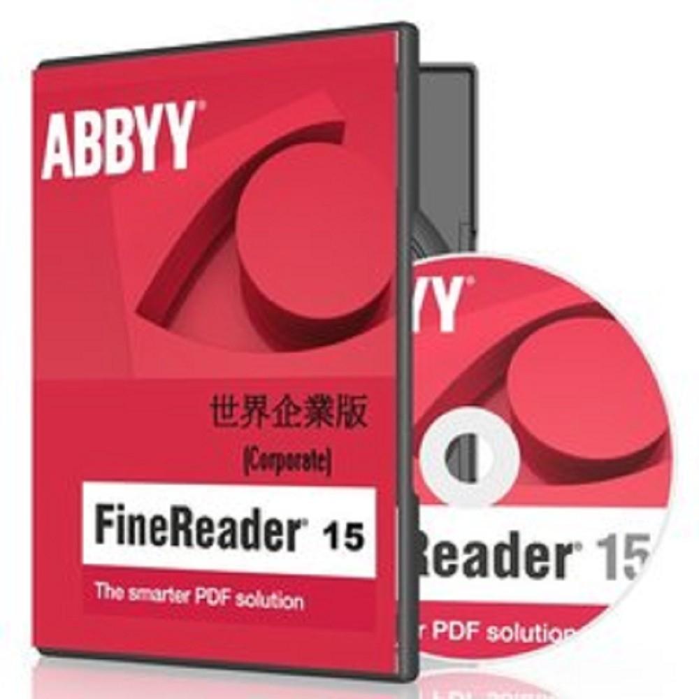 ABBYY FineReader 15 文字辨識OCR 世界企業版 台灣總代理盒裝