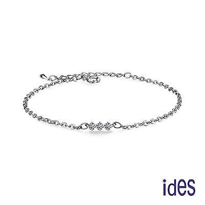 ides愛蒂思 30分E/VS1頂級車工EX鑽石手鍊/18K(菱形四爪)