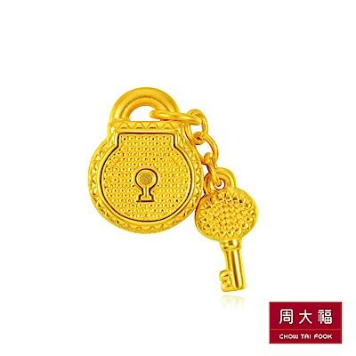 周大福 故宮百寶閣系列 財富鎖匙黃金路路通串飾/串珠(鎖匙)