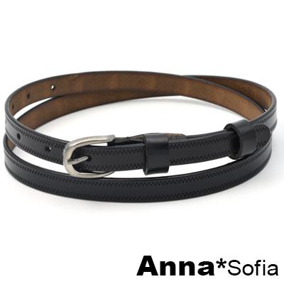 AnnaSofia 鋸齒波線 二層牛皮真皮細腰帶(酷黑系)