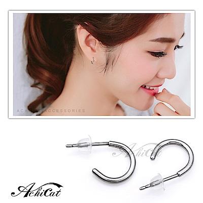 AchiCat 白鋼耳環 圓圈 C型耳環 抗過敏 男耳環女耳環