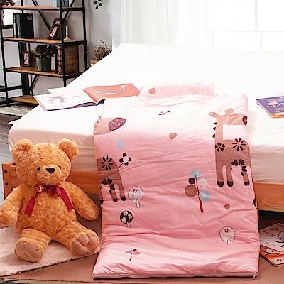 Carolan-長頸鹿 純棉舖棉兩用加大型兒童睡袋