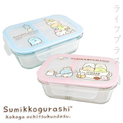 角落小夥伴-玻璃食物分裝盒-580ml-2入組 混款銷售隨機出貨