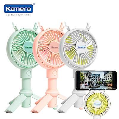 Kamera 多功能伸縮腳架電風扇 手機支架 手持充電型電扇