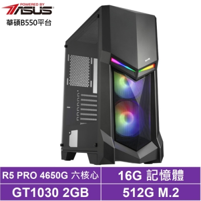 華碩B550平台[赤煉雷神]R5六核GT1030獨顯電玩機