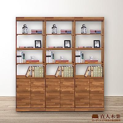 日本直人木業-STYLE積層木低門180CM書櫃/隔間櫃/玄關櫃