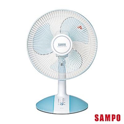 SAMPO聲寶10吋桌扇 SK-FC10