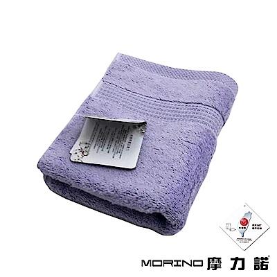 MORINO摩力諾 有機棉歐系緞條毛巾-丁香紫