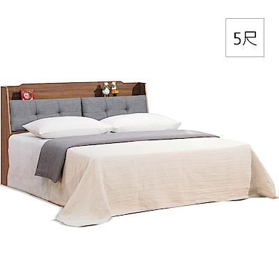 凱曼  科迪淺胡桃5尺收納雙人床(床頭箱+床底)-2件式