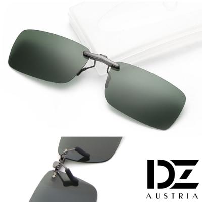 【2件59折】DZ 簡約方弧夾片 抗UV 偏光 太陽眼鏡墨鏡夾片(墨綠片)