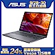 ASUS X509JB 15吋筆電 (i5-1035G1/MX110/4G/1TB HDD+256G SSD/LapTop/灰) product thumbnail 1