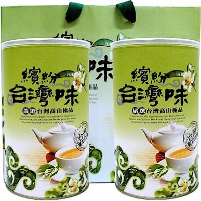 【新造茗茶】特等四季春茶(300g*2罐)