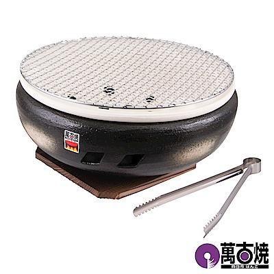 萬古燒 日本伊勢水式耐熱炭烤爐灰釉黑10號29cm