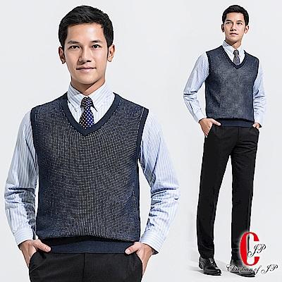 Christian 時尚細格紋V領毛衣背心_藍(VW502-55)