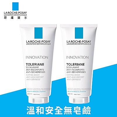 理膚寶水 多容安舒敏溫和潔膚乳200ml 2入組 (溫和安全)