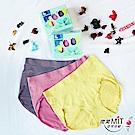 推EASY SHOP-iMEWE 高腰三角褲精美禮盒(三件組)(綜合色)