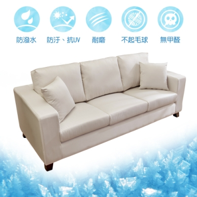 Boden-萊森 耐磨柔順涼感布三人座沙發/三人椅(贈抱枕)(珍珠白)