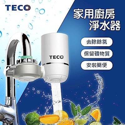 TECO東元 家用廚房水龍頭淨水器 XYFXP201