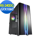 微星B450平台[炫彩先鋒]R5四核GTX1060獨顯SSD電玩機