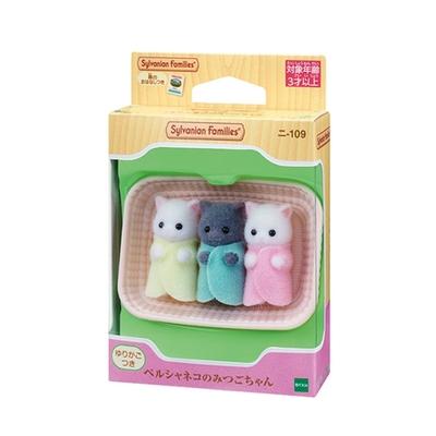 任選 日本 EPOCH森林家族  波斯貓三胞胎 EP14057 原廠公司貨