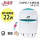 友情牌22W吸入式捕蚊燈VF-2711採用飛利浦燈管 product thumbnail 1